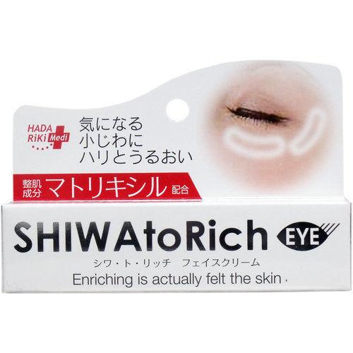 SHIWAtoRich Eye كريم